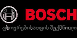 bosch_logo_georgian_vectorized